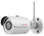 Zunanja brezžična IP kamera z Wi-Fi in IR CPPLUS