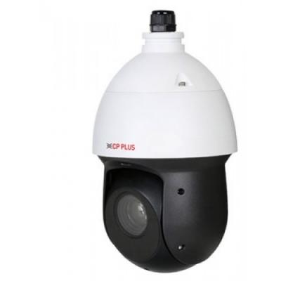 Zunanja vrtljiva IP kamera z 25x OPTIČNI ZOOM